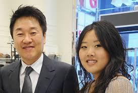 Don & Jn Sook Chang