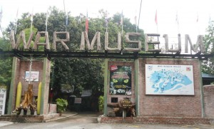 war-museum-main-entrance